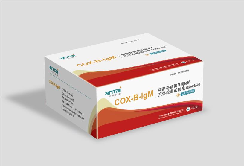 COX-B-t1.jpg