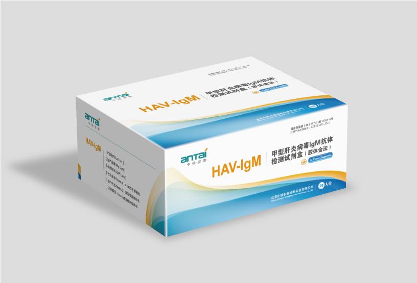 HAV-M-t1.jpg