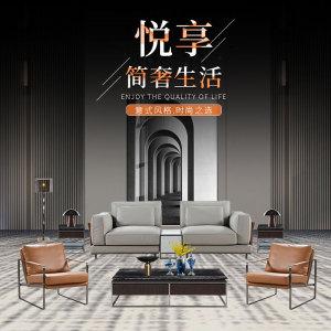 磨砂皮沙發現代簡約客廳大小戶型組合意式簡奢CK201