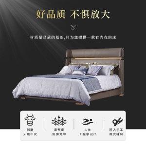 輕奢真皮床意式頭層牛皮單人床現代簡約雙人床1.8m大床婚床主臥家具