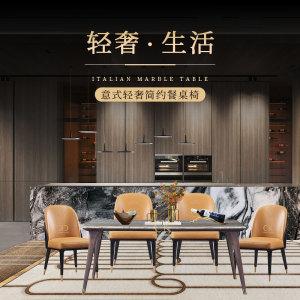 意式輕奢餐桌 家用小戶形長方形吃飯飯桌現代簡約輕奢大理石餐廳桌子CK905