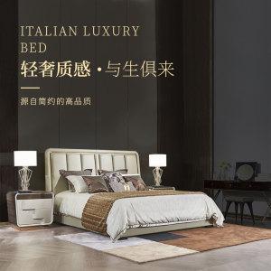 意式輕奢皮床現代簡約北歐床臥室家具婚床主臥雙人床CK905