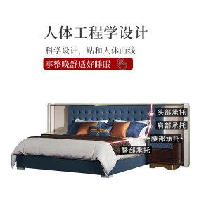 皮床意式輕奢1.8米 雙人床皮藝床主臥室軟體婚床軟包皮藝床軟靠床CK906