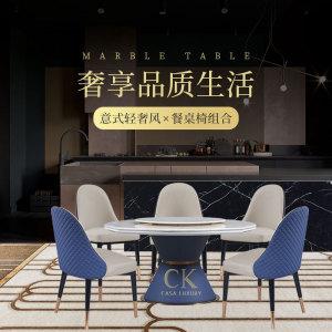 意式圓形大理石餐桌意式簡約大小戶型設計師輕奢圓桌CK906