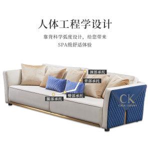 輕奢沙發客廳樣版北歐簡約現代意式輕奢皮沙發CK908