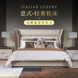 雙人床意式輕奢臥室主臥1.8米現代簡約CK908