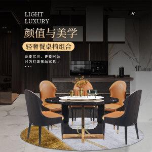 意式輕奢圓形餐桌椅組合后現代簡約設計師家用餐廳飯桌CK807