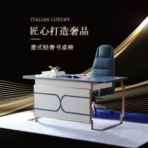CK家具意式簡約書桌辦公電腦桌極簡輕奢書房寫字桌書柜組合CK101
