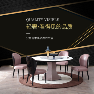 CK家具輕奢餐桌椅組合現代簡約意式家具圓餐桌帶轉盤吃飯桌別墅家用CK103