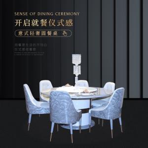 意式輕奢大理石餐桌椅組合圓桌大小戶型圓餐桌現代設計師圓形飯桌家用奢品餐廳成套家具CK112