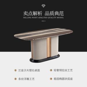 意式輕奢西餐桌現代大小戶型家用吃飯桌+兩門酒柜組合家具 CK307