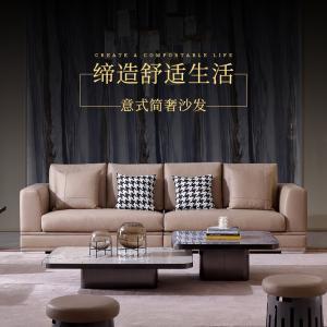 沙發意式沙發北歐簡約大小戶型皮藝沙發簡奢客廳家具CK203
