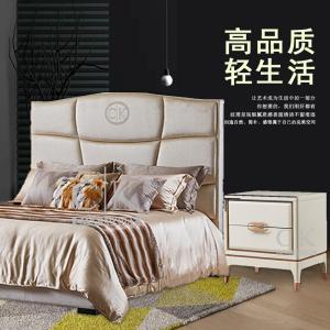 CK家具意式輕奢現代簡約皮床雙人1.51.8米 808