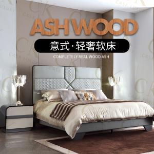 輕奢皮床后現代真皮雙人床1.8主臥室設計師軟床1.5米儲物婚床CK105