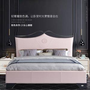 后現代輕奢皮床北歐簡約臥室雙人1.8米1.5床意式輕奢婚床CK106