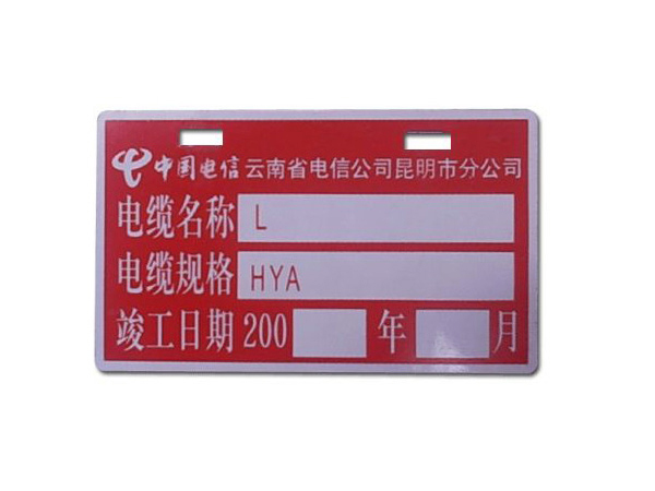 深圳標牌制作