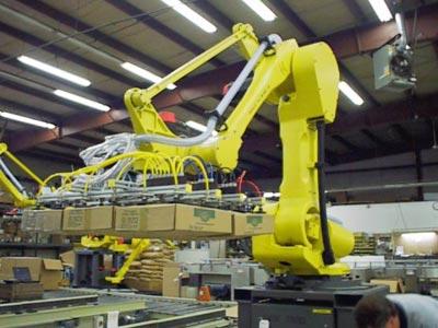 raybet竞赛机器人生产厂