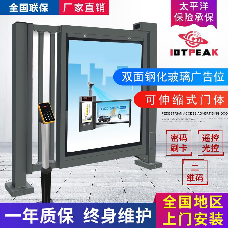 【榮耀系列】品質型產品 專業智能 電動 自動廣告門 人行通道門 支持 刷卡 人臉識別 指紋開門系統