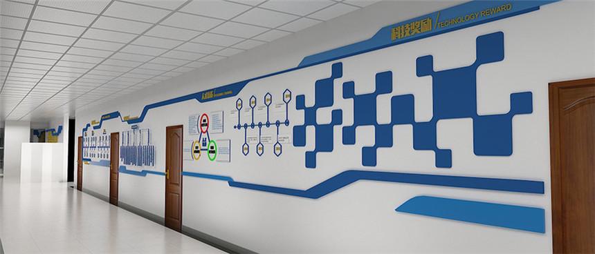 邮电大学信息工程学院1