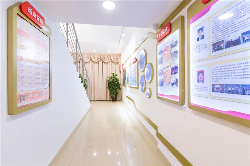 铜元局亚太商谷党群服务中心企业文化墙8