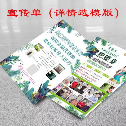 重庆广告物料制作