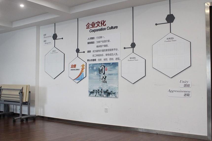 重庆企业文化墙设计