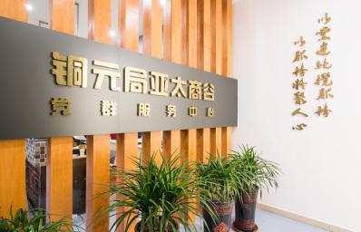 重庆文化墙设计