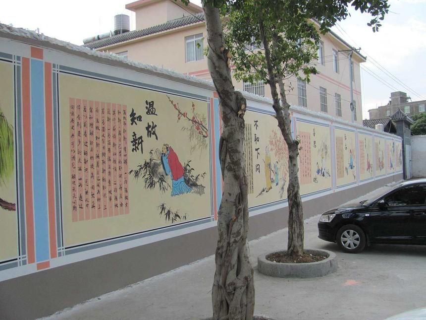 重庆学校文化墙设计