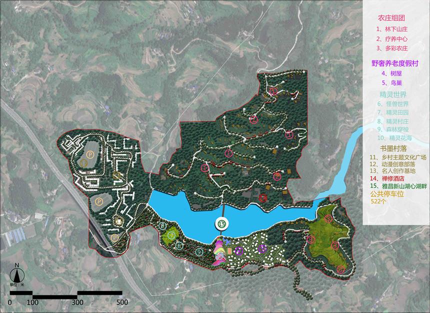 巴南朱家大院城市规划设计