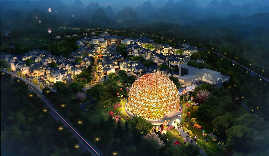 荔浦千乙城项目策划
