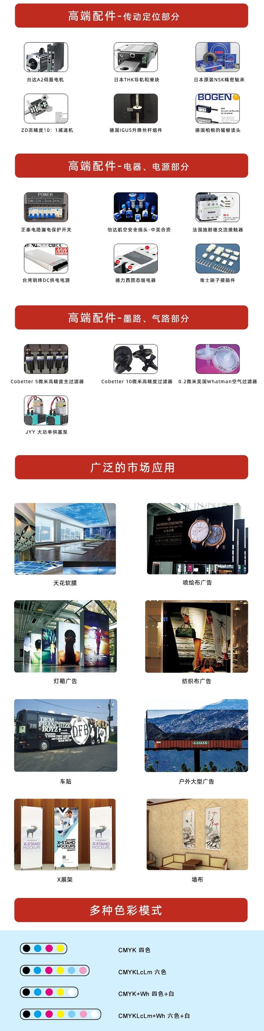 TJ-3300KREX中文产品说明(2).jpg
