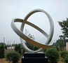 圆形拉丝不锈钢雕塑--济南西客站广场