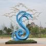 煙臺海洋主題公園海底世界雕塑