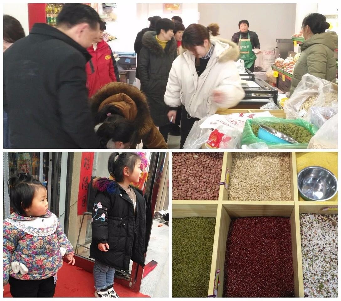 新泰龙城店(生鲜连锁超市).jpg
