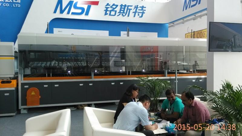 Shanghai expo.jpg