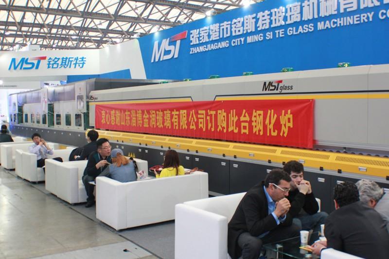 Shanghai expo (6).jpg