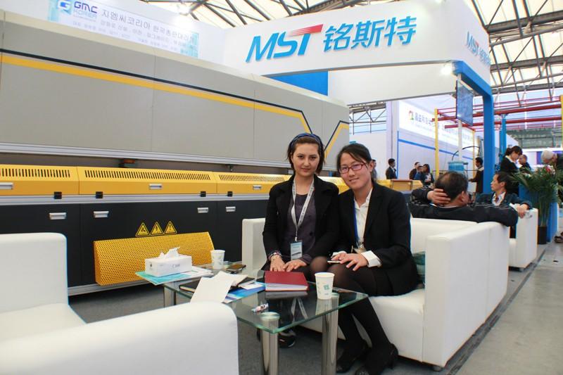 Shanghai expo (7).jpg