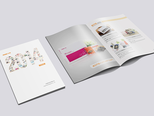 画册规划设计