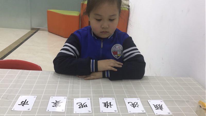 济南记忆力训练