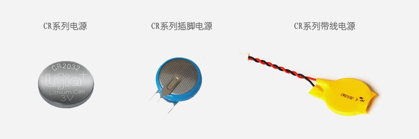 3.0V锂锰扣式电池(耐高温系列-40℃~+125℃).png