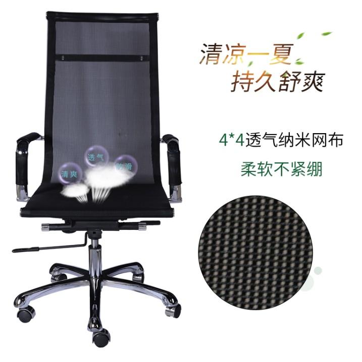 腾烨网布办公椅2.jpg