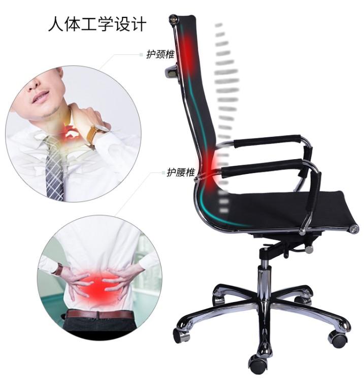 腾烨网布办公椅3.jpg