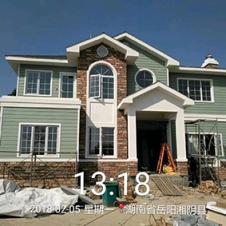 岳阳市湘阴县客户案例-定荣家轻钢别墅
