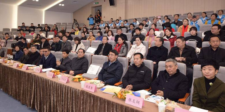 市卫健委、民政局、发改委等部门领导出席上线仪式