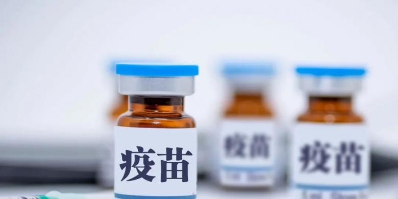 雄起!新冠疫苗最快11月可接种