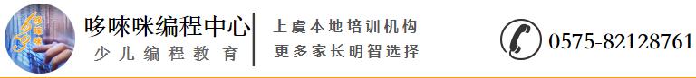 绍兴上虞哆唻咪艺术培训有限公司1h.png