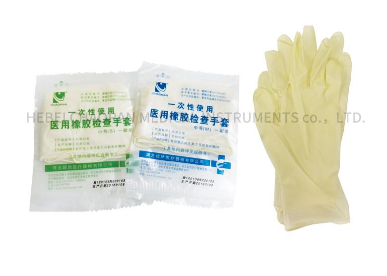 Disposable Medical Latex Examination Gloves.jpg