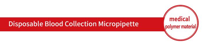 详情页标题Disposable Blood Collection Micropipette.jpg