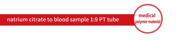 详情页标题natrium citrate to blood sample 1.9 PT tube.jpg
