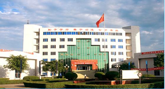 中国五冶技工学校
